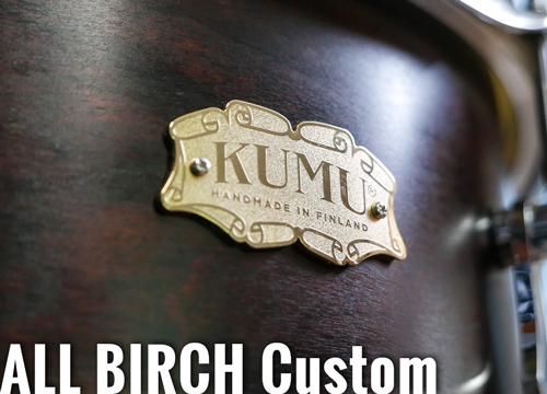 Kumu Drums – http://kumudrums.com/