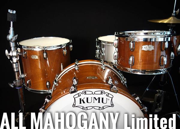 All_Mahogany_limited